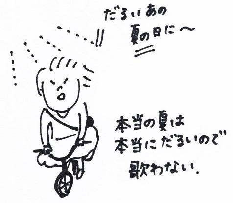 スキャン_20150212 (6)