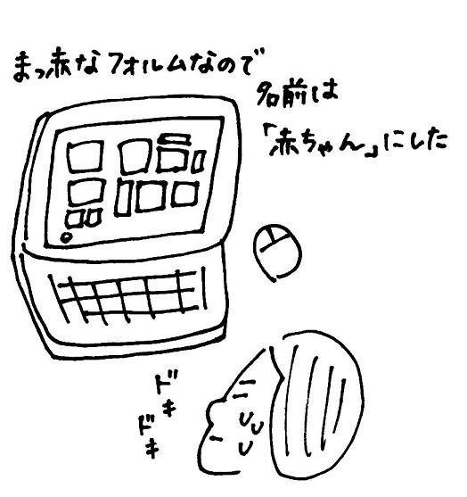 スキャン_20150304 (4)