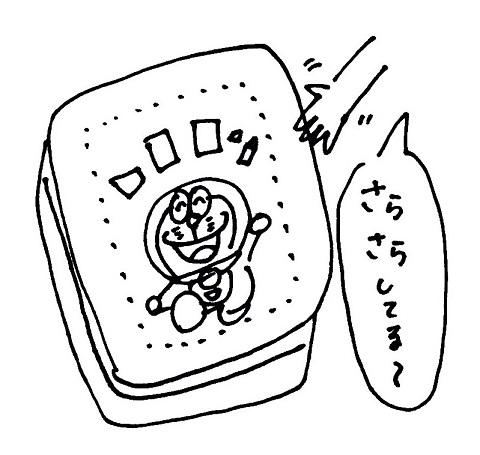スキャン_20150304 (5)
