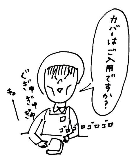 スキャン_20150304 (6)