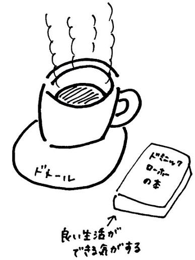 スキャン_20150304 (8)