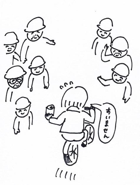 スキャン_20150324 (3)