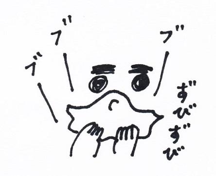 スキャン_20150324