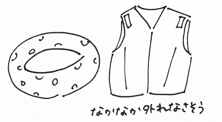 スキャン_20150406 (2)