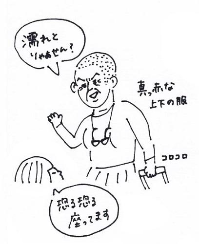 スキャン_20150413 (3)