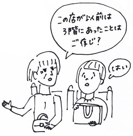 スキャン_20150413 (7)