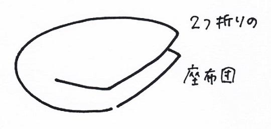 スキャン_20150413