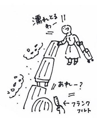 スキャン_20150413 (4)