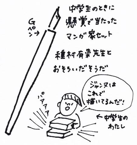 スキャン_20150518 (2)