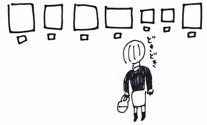 スキャン_20150525 (3)