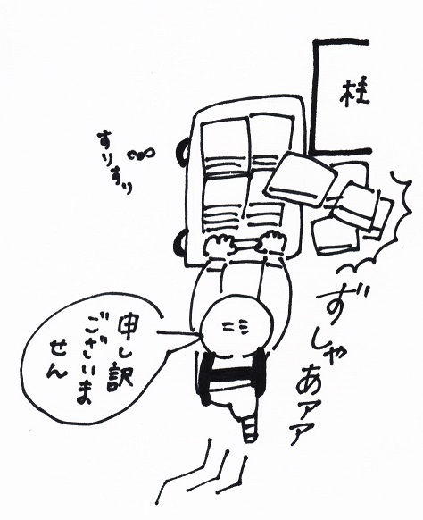 スキャン_20150525 (5)