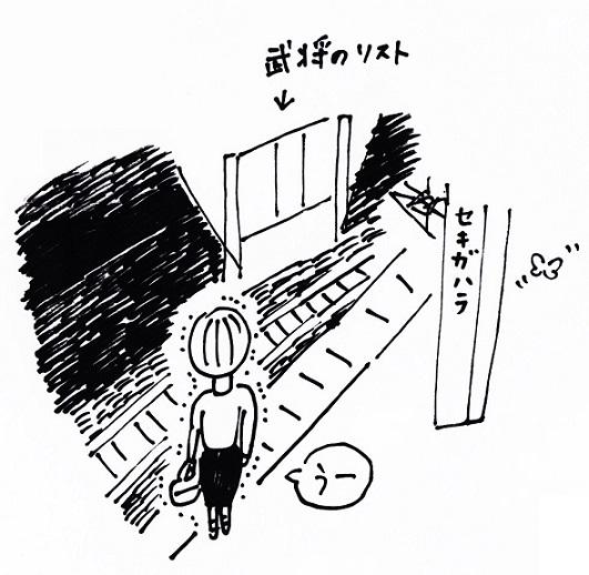 スキャン_20150702 (4)
