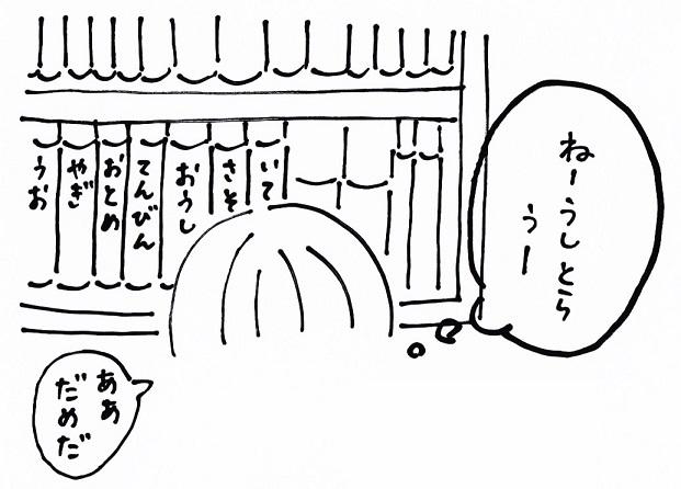 スキャン_20150702 (5)
