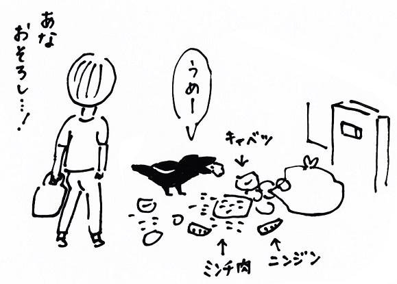 スキャン_20150702 (6)
