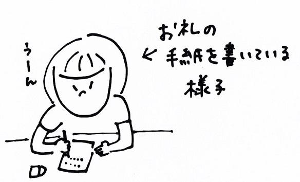 スキャン_20150702 (7)