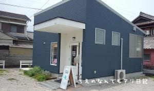 BAKERY SANA・ベーカリー サナ 糸島市 二丈深江