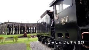 豊後森機関庫 旧豊後森機関庫 旧豊後森機関庫転車台 国鉄9600形蒸気機関車 29612号機