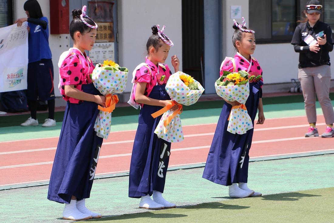 ceremony 6