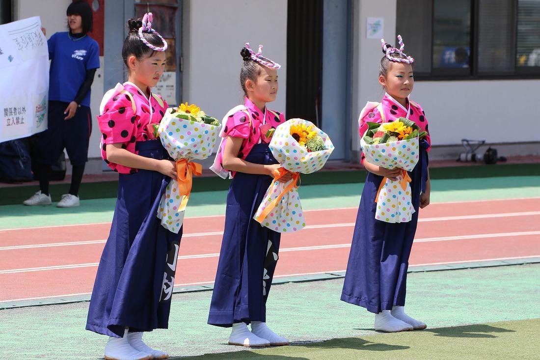 ceremony 7