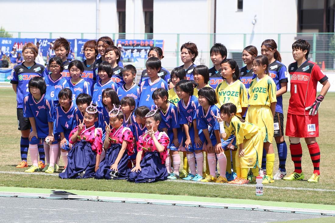 ceremony 12