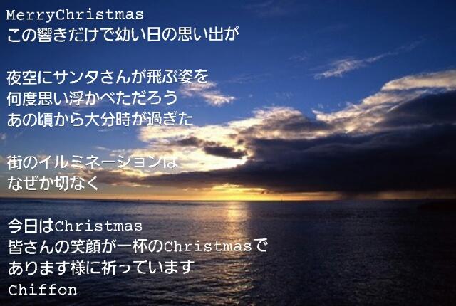 20141225003342a6e.jpg