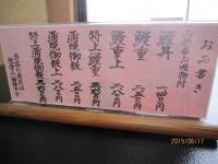 blog150618_1.jpg