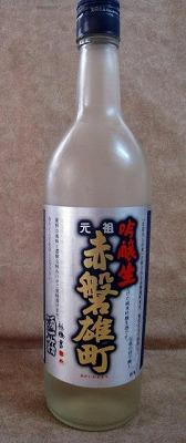 s-fuziIMG_5823.jpg