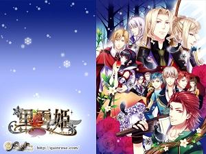 http://quinrose.com/game/kuroyuki/banner.html