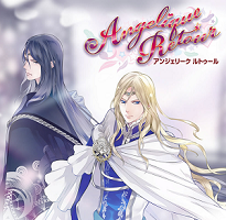 http://www.gamecity.ne.jp/ange_retour/index.html