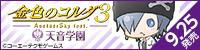 http://www.gamecity.ne.jp/corda3/anothersky/
