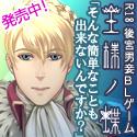 http://raki.self.jp/top.html