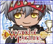 http://www.otomate.jp/wandoffortune_psp/