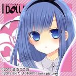 http://www.otomate.jp/i_doll_u/