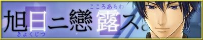 http://nichi-ro.com/