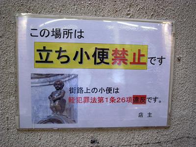 150105-52.jpg