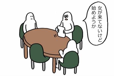150108-001.jpg