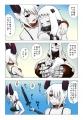 艦これ027-P02_01a