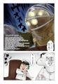 艦これ026-P04_01a