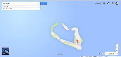 実際のウェーク島
