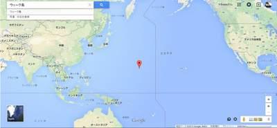 太平洋戦域