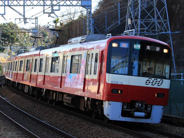 6088_1325SH_Kwazuzakura.jpg