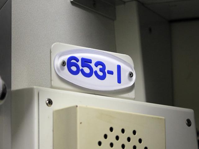 6531_number_150423.jpg