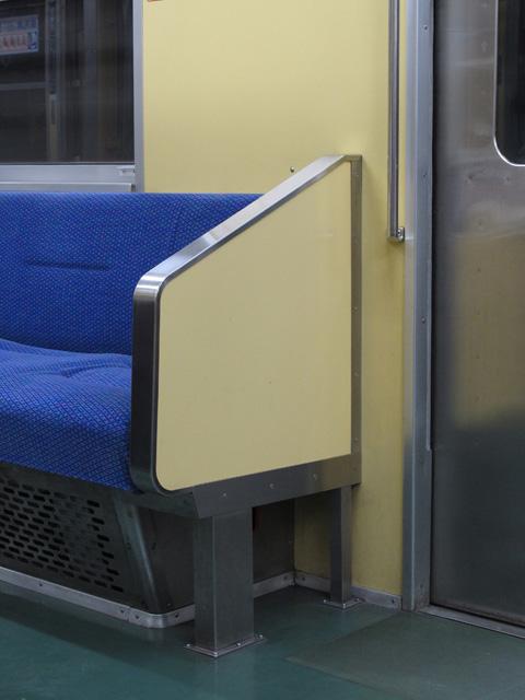7268_Seat2_121217.jpg