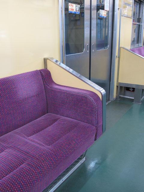 7268_Seat3_121217.jpg