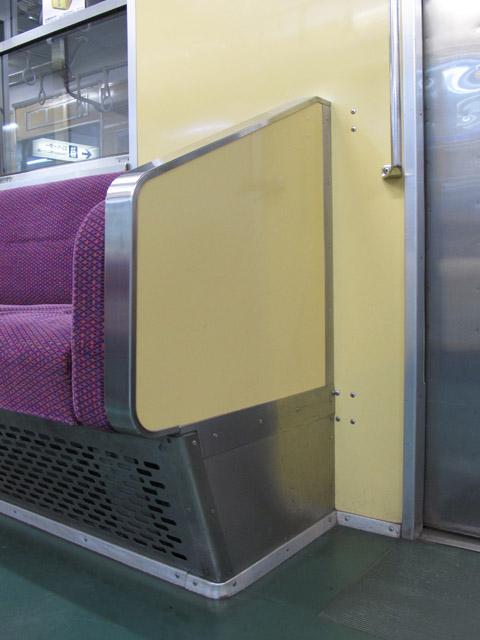 7268_Seat5_121217.jpg