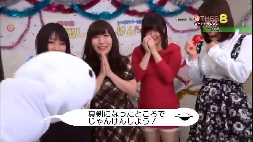 シングルマザー限定!!危険日直撃!100万円争奪!生中出しじゃんけん大会!8