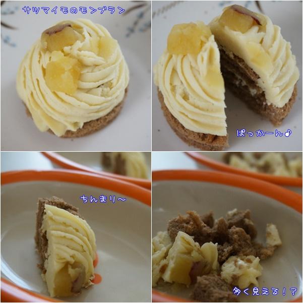 7才のお祝いケーキ1 15-06