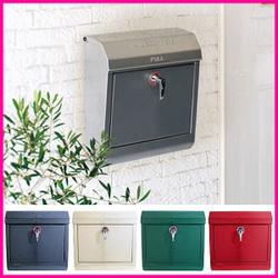 U S Mailbox