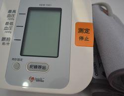 003血圧計