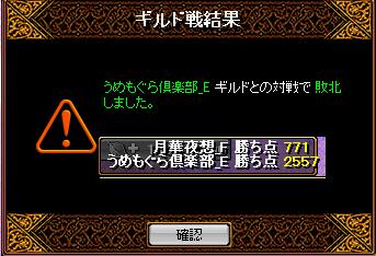 RedStone 15.05.24[03]